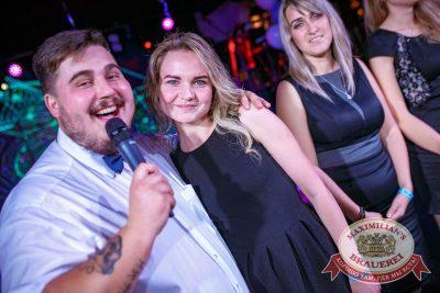 «Октоберфест-2017»: открытие. Выбор пивной столицы, 15 сентября 2017 - Ресторан «Максимилианс» Новосибирск - 26