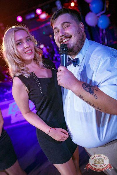 «Октоберфест-2017»: открытие. Выбор пивной столицы, 15 сентября 2017 - Ресторан «Максимилианс» Новосибирск - 28