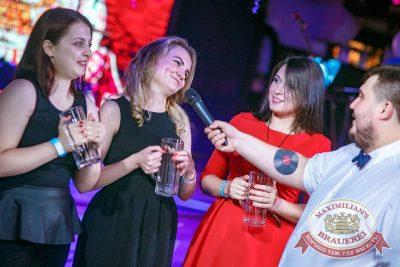 «Октоберфест-2017»: открытие. Выбор пивной столицы, 15 сентября 2017 - Ресторан «Максимилианс» Новосибирск - 29