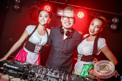 «Октоберфест-2017»: открытие. Выбор пивной столицы, 15 сентября 2017 - Ресторан «Максимилианс» Новосибирск - 31