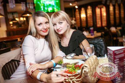 «Октоберфест-2017»: открытие. Выбор пивной столицы, 15 сентября 2017 - Ресторан «Максимилианс» Новосибирск - 39