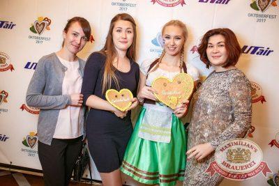 «Октоберфест-2017»: открытие. Выбор пивной столицы, 15 сентября 2017 - Ресторан «Максимилианс» Новосибирск - 4