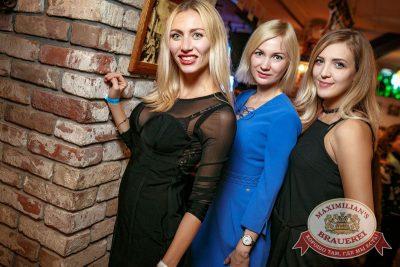 «Октоберфест-2017»: открытие. Выбор пивной столицы, 15 сентября 2017 - Ресторан «Максимилианс» Новосибирск - 47