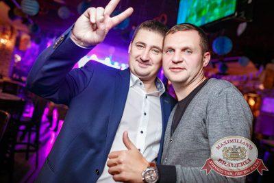 «Октоберфест-2017»: открытие. Выбор пивной столицы, 15 сентября 2017 - Ресторан «Максимилианс» Новосибирск - 48
