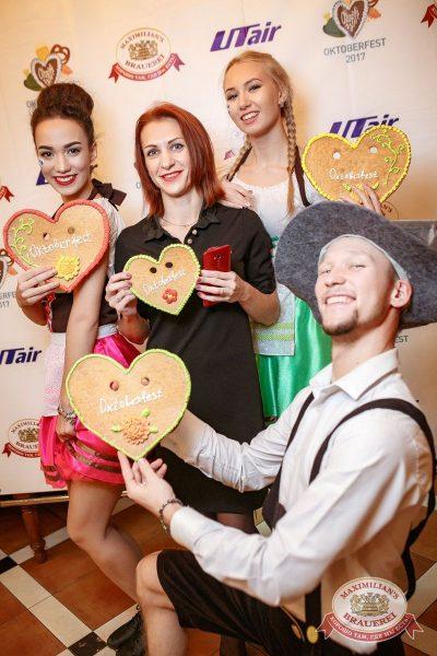 «Октоберфест-2017»: открытие. Выбор пивной столицы, 15 сентября 2017 - Ресторан «Максимилианс» Новосибирск - 5