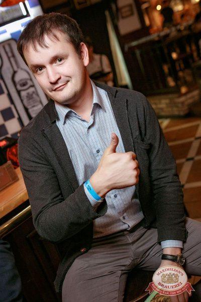«Октоберфест-2017»: открытие. Выбор пивной столицы, 15 сентября 2017 - Ресторан «Максимилианс» Новосибирск - 51