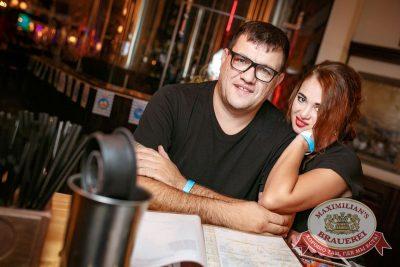 «Октоберфест-2017»: открытие. Выбор пивной столицы, 15 сентября 2017 - Ресторан «Максимилианс» Новосибирск - 55