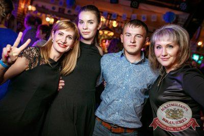 «Октоберфест-2017»: открытие. Выбор пивной столицы, 15 сентября 2017 - Ресторан «Максимилианс» Новосибирск - 58