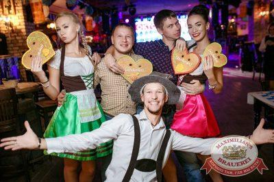 «Октоберфест-2017»: открытие. Выбор пивной столицы, 15 сентября 2017 - Ресторан «Максимилианс» Новосибирск - 6