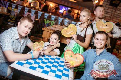 «Октоберфест-2017»: открытие. Выбор пивной столицы, 15 сентября 2017 - Ресторан «Максимилианс» Новосибирск - 7