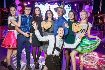 «Октоберфест-2017»: открытие. Выбор пивной столицы, 15 сентября 2017 - Ресторан «Максимилианс» Новосибирск - 8