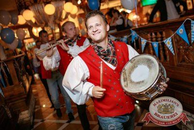 «Октоберфест-2017»: открытие. Выбор пивной столицы, 15 сентября 2017 - Ресторан «Максимилианс» Новосибирск - 9