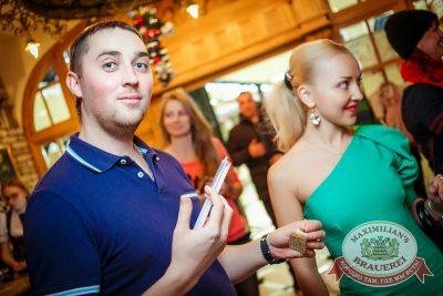 Оздоровительные вечеринки в «Максимилианс», 2 января 2015 - Ресторан «Максимилианс» Новосибирск - 04