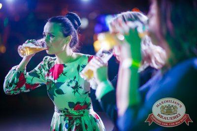 Оздоровительные вечеринки в «Максимилианс», 2 января 2015 - Ресторан «Максимилианс» Новосибирск - 09