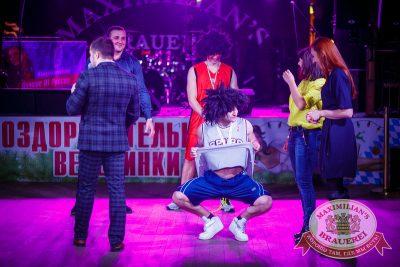 Оздоровительные вечеринки в «Максимилианс», 2 января 2015 - Ресторан «Максимилианс» Новосибирск - 11