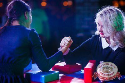 Оздоровительные вечеринки в «Максимилианс», 2 января 2015 - Ресторан «Максимилианс» Новосибирск - 17