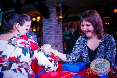 Оздоровительные вечеринки в «Максимилианс», 2 января 2015 - Ресторан «Максимилианс» Новосибирск - 18