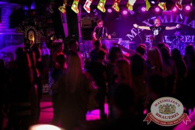 Оздоровительные вечеринки в «Максимилианс», 2 января 2015 - Ресторан «Максимилианс» Новосибирск - 21