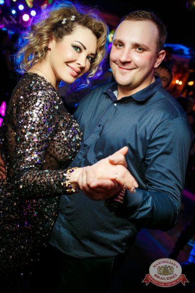 Оздоровительные вечеринки в «Максимилианс», 2 января 2015 - Ресторан «Максимилианс» Новосибирск - 24
