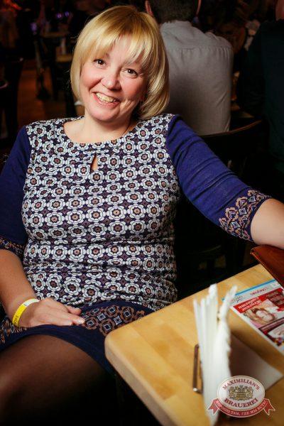 Оздоровительные вечеринки в «Максимилианс», 2 января 2015 - Ресторан «Максимилианс» Новосибирск - 26