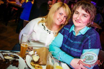 Оздоровительные вечеринки в «Максимилианс», 2 января 2015 - Ресторан «Максимилианс» Новосибирск - 27