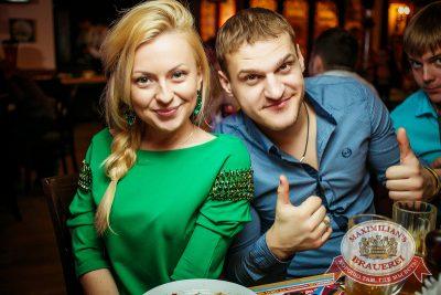Оздоровительные вечеринки в «Максимилианс», 2 января 2015 - Ресторан «Максимилианс» Новосибирск - 28