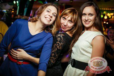 Оздоровительные вечеринки в «Максимилианс», 2 января 2015 - Ресторан «Максимилианс» Новосибирск - 29