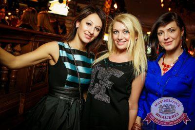 Оздоровительные вечеринки в «Максимилианс», 2 января 2015 - Ресторан «Максимилианс» Новосибирск - 30