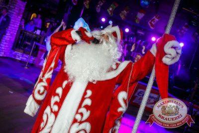 Письмо Деду Морозу: репетиция Нового года, 28 ноября 2015 - Ресторан «Максимилианс» Новосибирск - 01