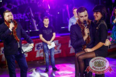 Письмо Деду Морозу: репетиция Нового года, 28 ноября 2015 - Ресторан «Максимилианс» Новосибирск - 02