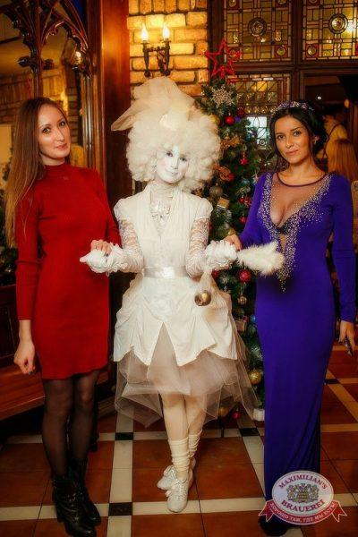 Письмо Деду Морозу: репетиция Нового года, 28 ноября 2015 - Ресторан «Максимилианс» Новосибирск - 05