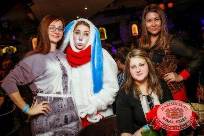 Письмо Деду Морозу: репетиция Нового года, 28 ноября 2015 - Ресторан «Максимилианс» Новосибирск - 06