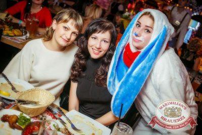 Письмо Деду Морозу: репетиция Нового года, 28 ноября 2015 - Ресторан «Максимилианс» Новосибирск - 07