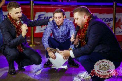 Письмо Деду Морозу: репетиция Нового года, 28 ноября 2015 - Ресторан «Максимилианс» Новосибирск - 18