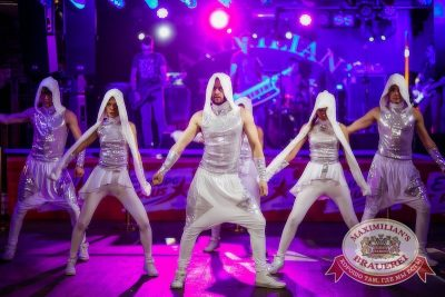 Письмо Деду Морозу: репетиция Нового года, 28 ноября 2015 - Ресторан «Максимилианс» Новосибирск - 19