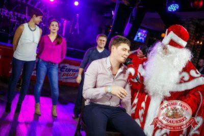 Письмо Деду Морозу: репетиция Нового года, 28 ноября 2015 - Ресторан «Максимилианс» Новосибирск - 21