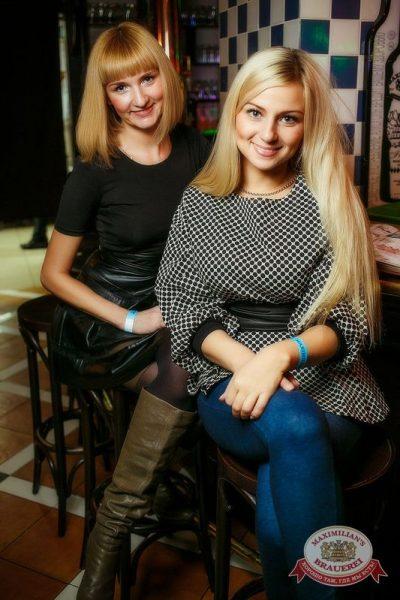Письмо Деду Морозу: репетиция Нового года, 28 ноября 2015 - Ресторан «Максимилианс» Новосибирск - 26
