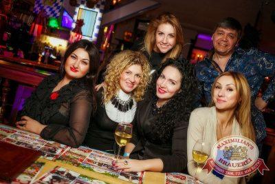Письмо Деду Морозу: репетиция Нового года, 28 ноября 2015 - Ресторан «Максимилианс» Новосибирск - 27