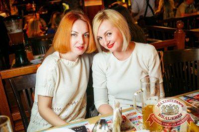 Письмо Деду Морозу: репетиция Нового года, 28 ноября 2015 - Ресторан «Максимилианс» Новосибирск - 28