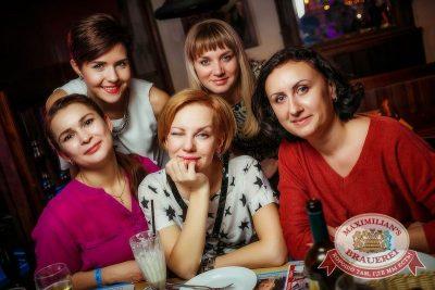 Письмо Деду Морозу: репетиция Нового года, 28 ноября 2015 - Ресторан «Максимилианс» Новосибирск - 30