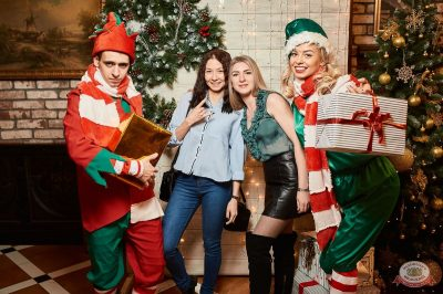 Письмо Деду Морозу: репетиция Нового года, 7 декабря 2018 - Ресторан «Максимилианс» Новосибирск - 1
