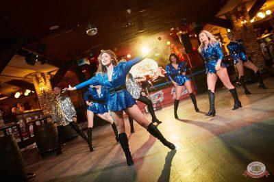 Письмо Деду Морозу: репетиция Нового года, 7 декабря 2018 - Ресторан «Максимилианс» Новосибирск - 13