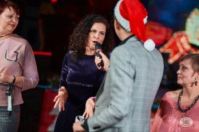 Письмо Деду Морозу: репетиция Нового года, 7 декабря 2018 - Ресторан «Максимилианс» Новосибирск - 19