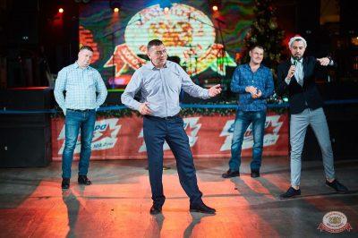 Письмо Деду Морозу: репетиция Нового года, 7 декабря 2018 - Ресторан «Максимилианс» Новосибирск - 35