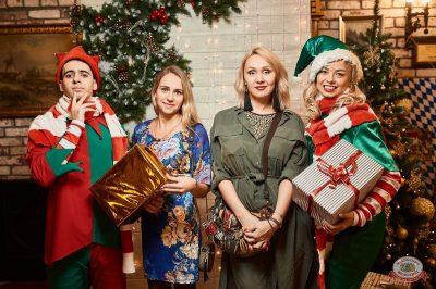 Письмо Деду Морозу: репетиция Нового года, 7 декабря 2018 - Ресторан «Максимилианс» Новосибирск - 4