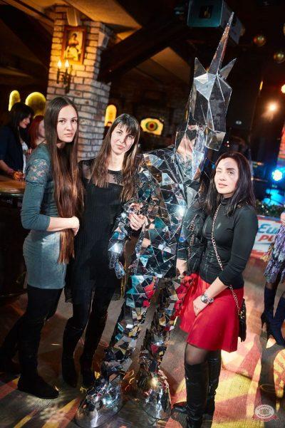 Письмо Деду Морозу: репетиция Нового года, 7 декабря 2018 - Ресторан «Максимилианс» Новосибирск - 47