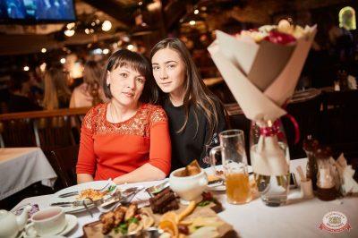 Письмо Деду Морозу: репетиция Нового года, 7 декабря 2018 - Ресторан «Максимилианс» Новосибирск - 49