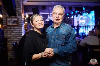 Письмо Деду Морозу: репетиция Нового года, 7 декабря 2018 - Ресторан «Максимилианс» Новосибирск - 52