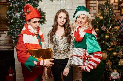 Письмо Деду Морозу: репетиция Нового года, 7 декабря 2018 - Ресторан «Максимилианс» Новосибирск - 8