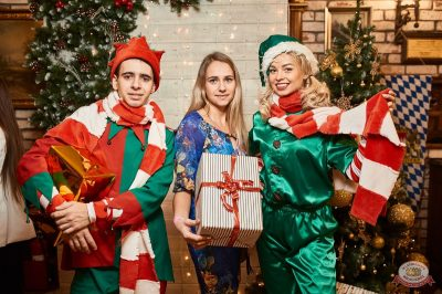 Письмо Деду Морозу: репетиция Нового года, 7 декабря 2018 - Ресторан «Максимилианс» Новосибирск - 9